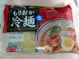 冷麺と言ったら盛岡冷麺だよな!